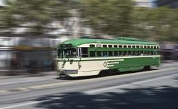 Armando tram US 2